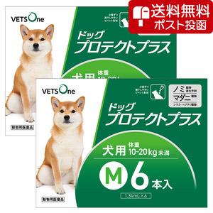 【ネコポス(同梱不可)】【2箱セット】ベッツワン ドッグプロテクトプラス 犬用 M 10kg~20kg未満 6本 (動物用医薬品)
