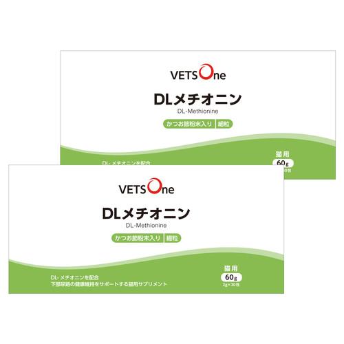 【2個セット】ベッツワン DLメチオニン 細粒 猫用(かつお節粉末入り)60g(2g×30包)