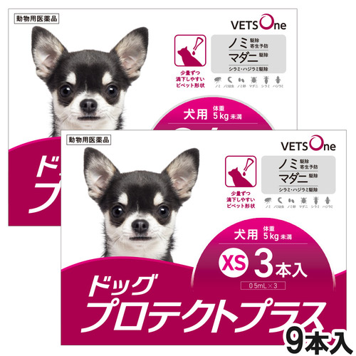 ベッツワン ドッグプロテクトプラス 犬用 XS 5kg未満 9本 (動物用医薬品)