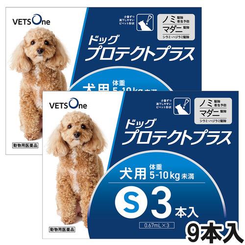ベッツワン ドッグプロテクトプラス 犬用 S 5kg~10kg未満 9本 (動物用医薬品)