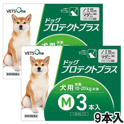 ベッツワン ドッグプロテクトプラス 犬用 M 10kg~20kg未満 9本 (動物用医薬品)