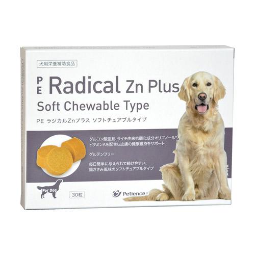 PE ラジカルZnプラス ソフトチュアブルタイプ 犬用 30粒