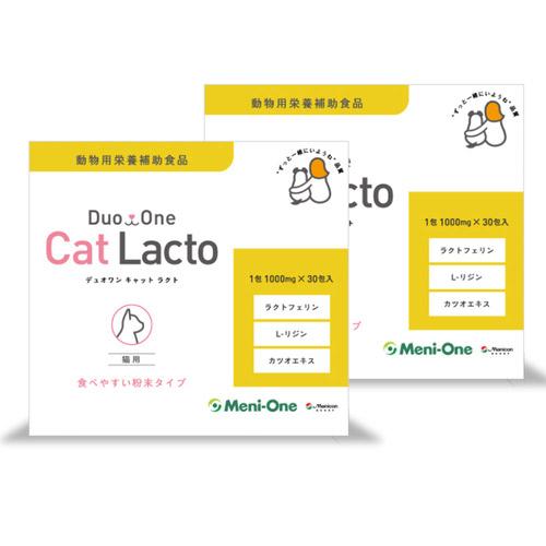 【2個セット】Duo One Cat Lacto(デュオワンキャットラクト)猫用 30包入り