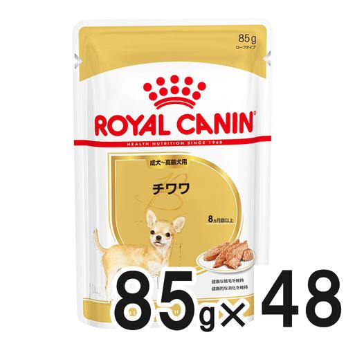 ロイヤルカナン BHN ウェット チワワ 成犬・高齢犬用 85g×48袋【まとめ買い】