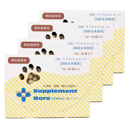 【4個セット】サプリメントボーロ 玄米 犬用 7g×10袋