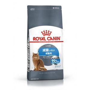 ロイヤルカナン FCN ライトウェイトケア 2kg
