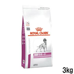 ロイヤルカナン 食事療法食 犬用 関節サポート ドライ 3kg