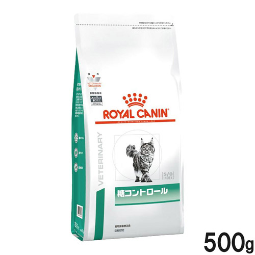 ロイヤルカナン 食事療法食 猫用 糖コントロール ドライ 500g