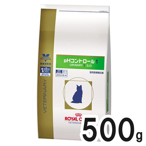 ロイヤルカナン 食事療法食 猫用 pHコントロール1 ドライ 500g