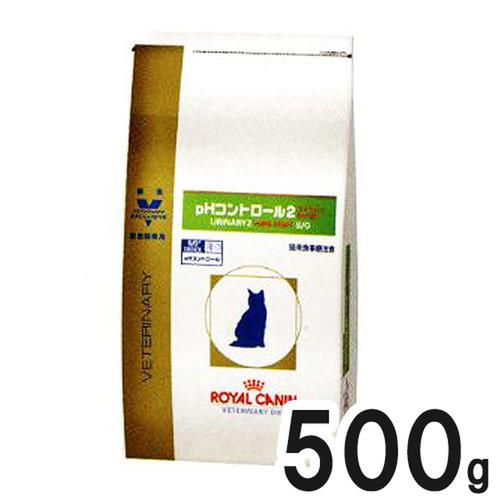 ロイヤルカナン 食事療法食 猫用 pHコントロール2 フィッシュテイスト ドライ 500g【在庫限り】