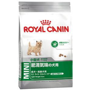 ロイヤルカナン SHN ミニライトウェイトケア 8kg【在庫限り】