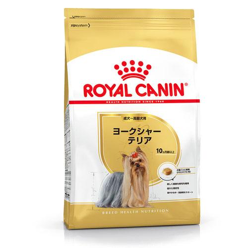 ロイヤルカナン BHN ヨークシャーテリア 成犬・高齢犬用 7.5kg