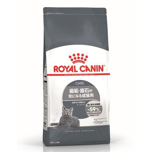 ロイヤルカナン FCN オーラルケア 1.5kg