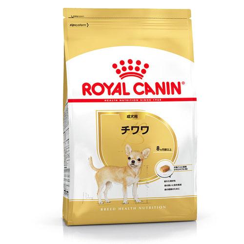 ロイヤルカナン BHN チワワ 成犬用 1.5kg