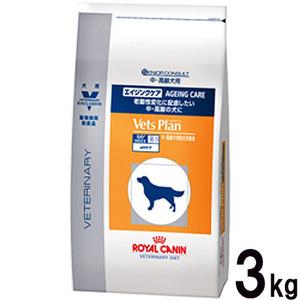 ロイヤルカナン ベッツプラン 犬用 エイジングケア 3kg