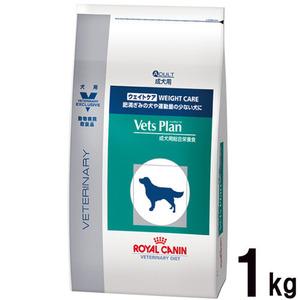 ロイヤルカナン ベッツプラン 犬用 ウェイトケア 1kg