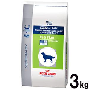 ロイヤルカナン ベッツプラン 犬用 pHケア 3kg