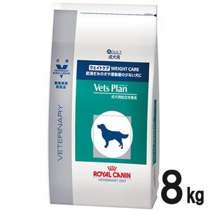 ロイヤルカナン ベッツプラン 犬用 ウェイトケア 8kg