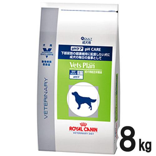 ロイヤルカナン ベッツプラン 犬用 pHケア 8kg