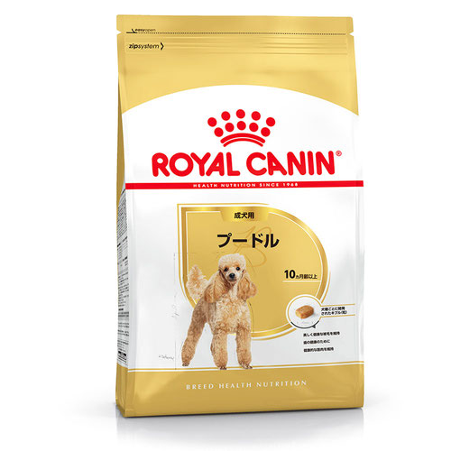 ロイヤルカナン BHN プードル 成犬用 1.5kg