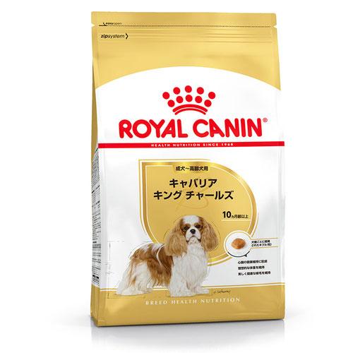 ロイヤルカナン BHN キャバリア 成犬・高齢犬用 1.5kg