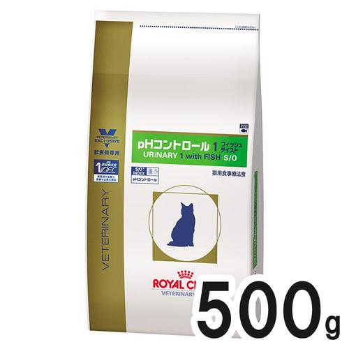 ロイヤルカナン 食事療法食 猫用 pHコントロール1 フィッシュテイスト ドライ 500g