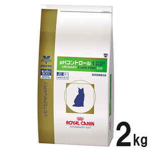 ロイヤルカナン 食事療法食 猫用 pHコントロール1 フィッシュテイスト ドライ 2kg