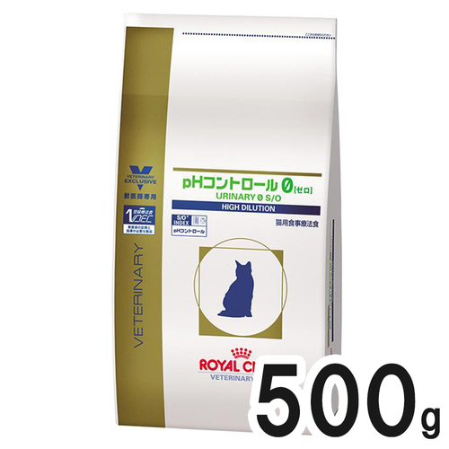 ロイヤルカナン 食事療法食 猫用 pHコントロール0(ゼロ) ドライ 500g【在庫限り】