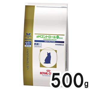 ロイヤルカナン 食事療法食 猫用 pHコントロール0(ゼロ) ドライ 500g