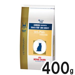 ロイヤルカナン ベッツプラン 猫用 キトンケア 400g