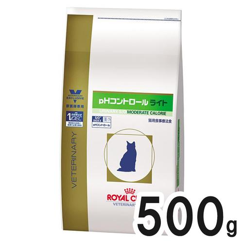 ロイヤルカナン 食事療法食 猫用 pHコントロールライト ドライ 500g【在庫限り】【賞味期限間近】