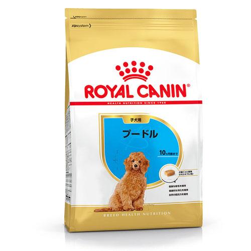 ロイヤルカナン BHN プードル 子犬用 1.5kg