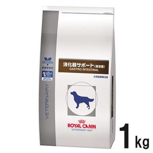 ロイヤルカナン 食事療法食 犬用 消化器サポート 高栄養 ドライ 1kg