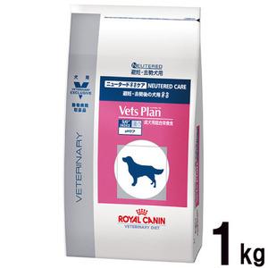 ロイヤルカナン ベッツプラン 犬用 ニュータードケア 1kg