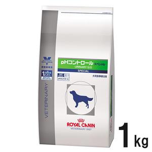 ロイヤルカナン 食事療法食 犬用 pHコントロール スペシャル ドライ 1kg【在庫限り】