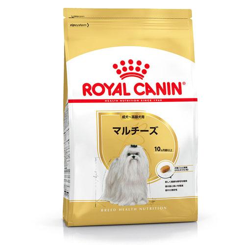ロイヤルカナン BHN マルチーズ 成犬・高齢犬用 1.5kg