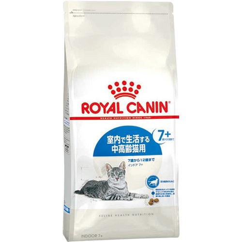 ロイヤルカナン FHN インドア7+ 1.5kg
