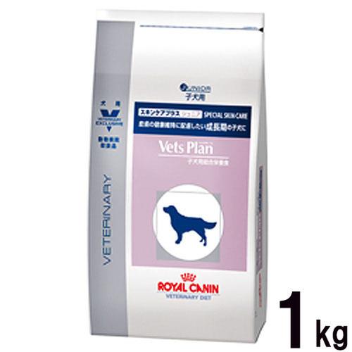 ロイヤルカナン ベッツプラン 犬用 スキンケアプラス ジュニア 1kg