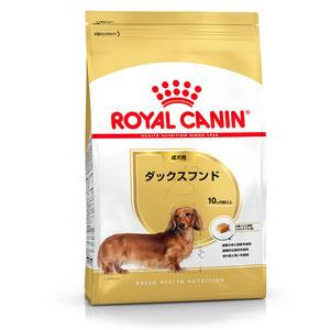 ロイヤルカナン BHN ダックスフンド 成犬用 800g