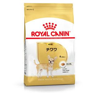 ロイヤルカナン BHN チワワ 成犬用 800g