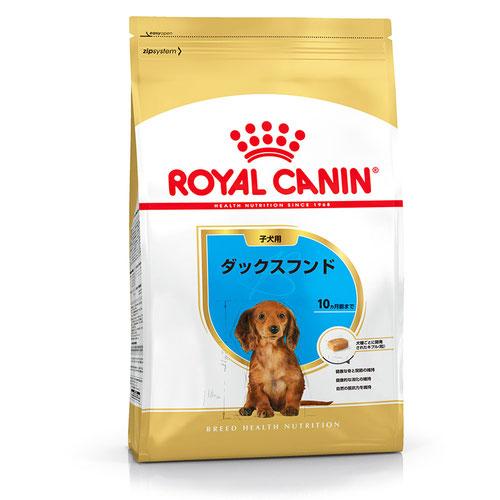 ロイヤルカナン BHN ダックスフンド 子犬用 800g
