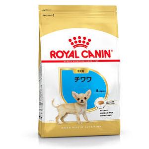 ロイヤルカナン BHN チワワ 子犬用 800g