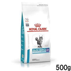 ロイヤルカナン 食事療法食 猫用 セレクトプロテイン ダック&ライス ドライ 500g
