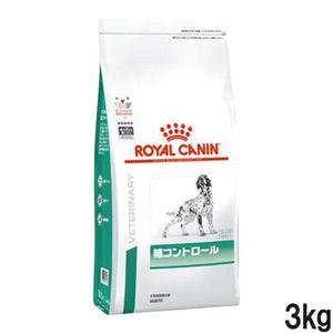 ロイヤルカナン 食事療法食 犬用 糖コントロール ドライ 3kg