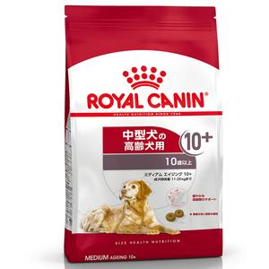 ロイヤルカナン SHN ミディアム エイジング10+ 3kg