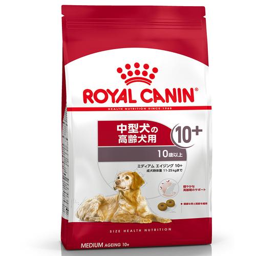 ロイヤルカナン SHN ミディアム エイジング10+ 15kg