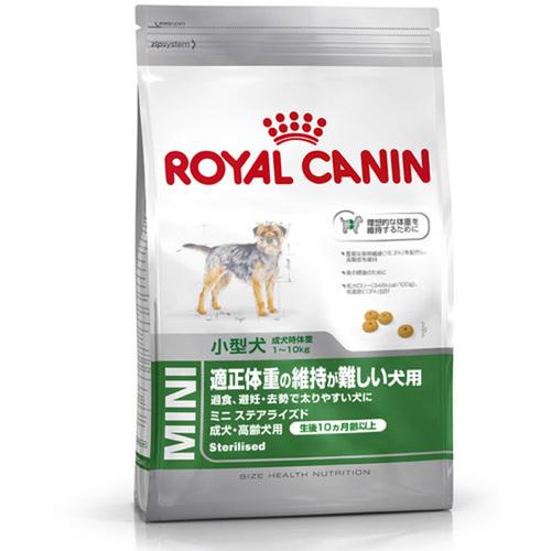 ロイヤルカナン SHN ミニ ステアライズド 4kg【在庫限り】
