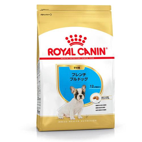 ロイヤルカナン BHN フレンチブルドッグ 子犬用 3kg
