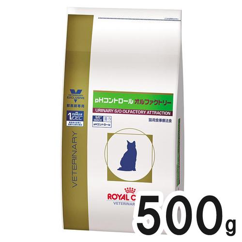 ロイヤルカナン 食事療法食 猫用 pHコントロール オルファクトリー ドライ 500g【在庫限り】