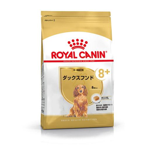ロイヤルカナン BHN ダックスフンド 中・高齢犬用 1.5kg